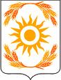Красноярский институт государственных закупок
